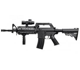 Carabine Combat zone 4 RIS Commando 0,5J