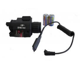 Laser et lampe rouge avec contacteur déporté DMoniac